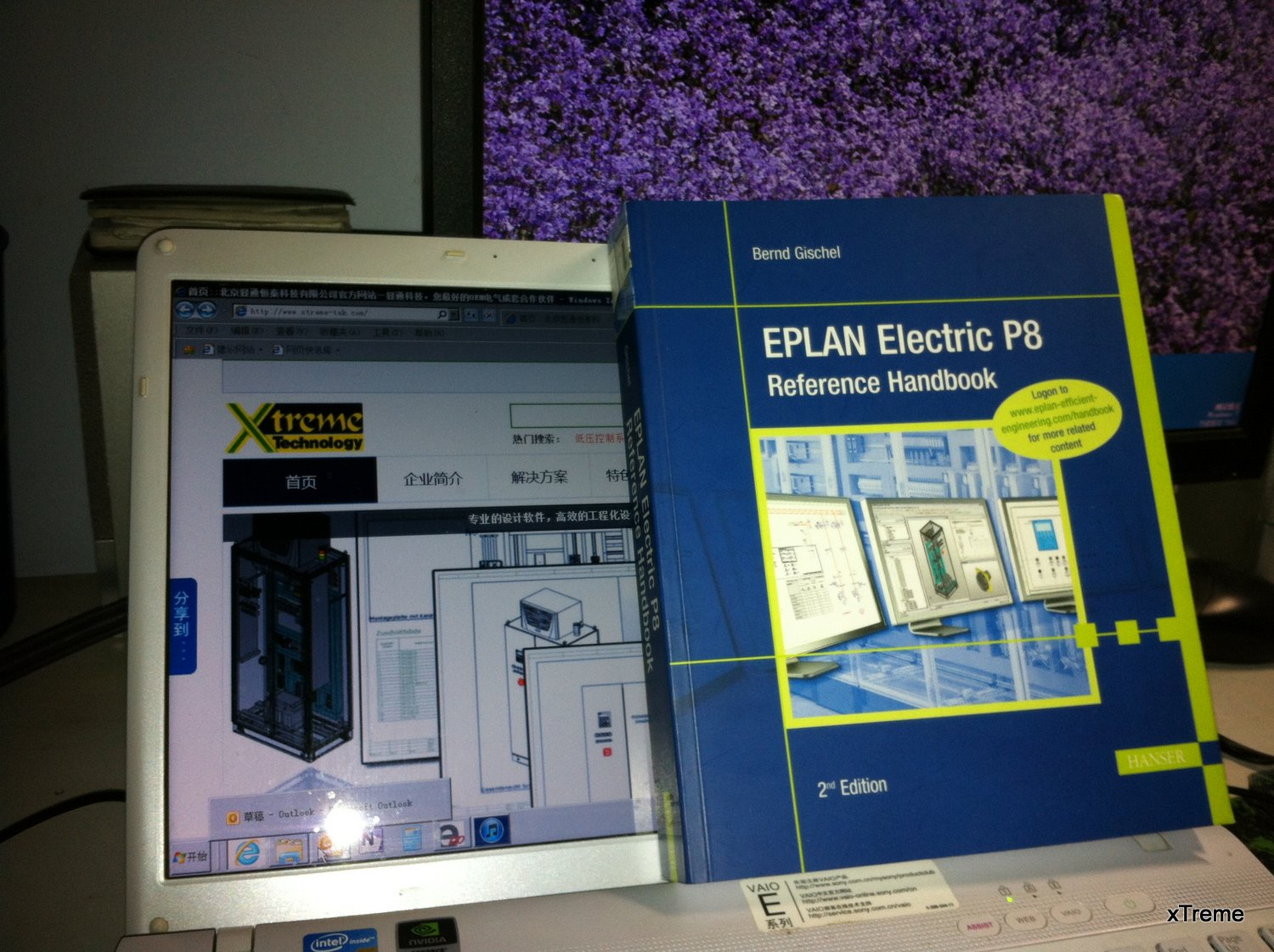 EPLAN REFERENCE HANGDBOOK